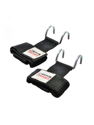 Nippon Sport HotGrippers